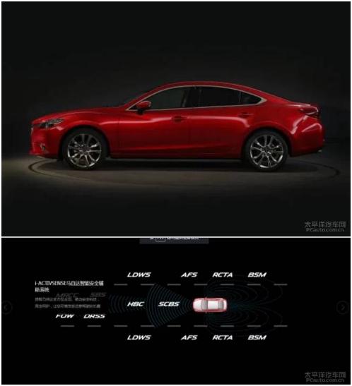 一汽马自达2018款阿特兹厦门上市发布