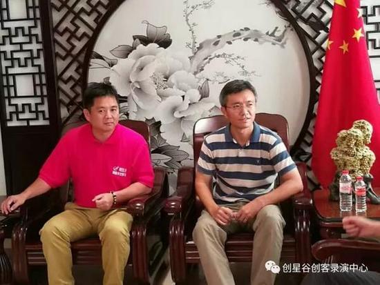中国驻宿务总领事馆 首席馆员秦向东领事与创星谷创始人胡文生