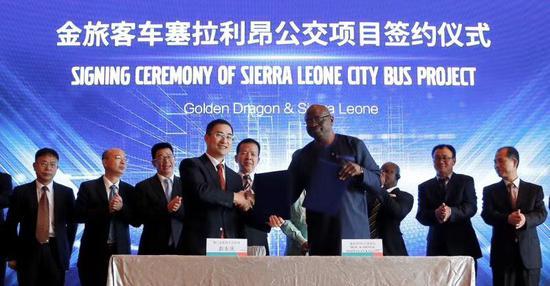 厦门金旅客车塞拉利昂公交项目签约仪式8月30日在厦门举行