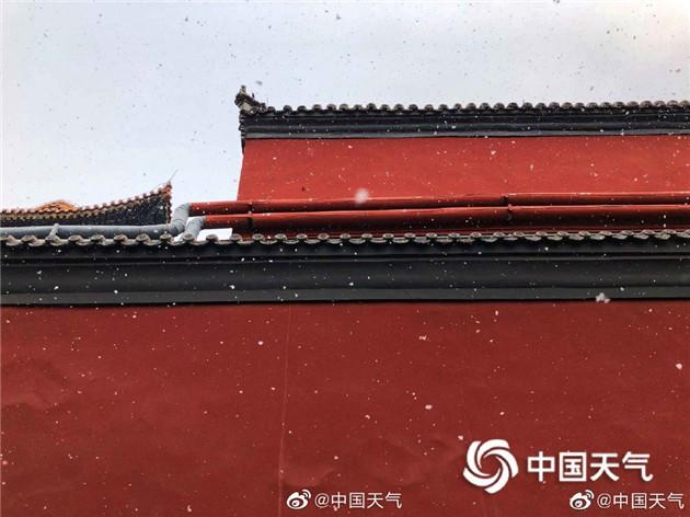 北京将迎初雪(图片来源:中国天气微博)