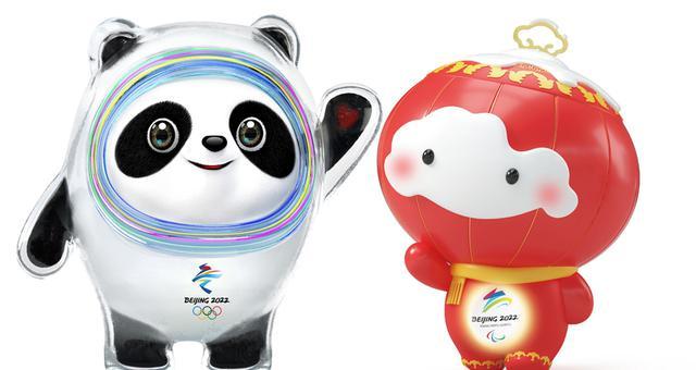 北京冬奥会 冬残奥会吉祥物正式发布