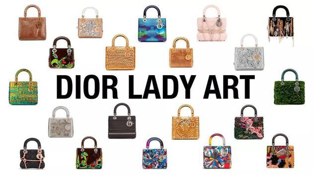 2018 DIOR  LADY  ART  #3
