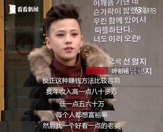 11岁小童模接受采访,他的回答令不少网友汗颜