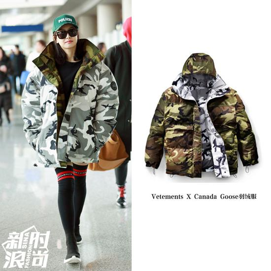 宋茜穿Vetements X Canada Goose羽绒服
