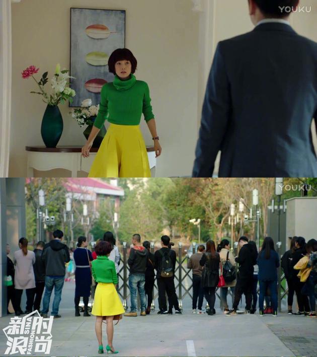 马伊琍穿黄配绿