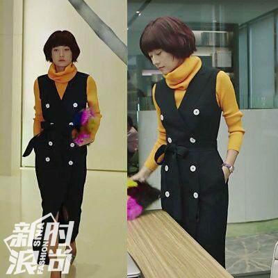 马伊琍剧中造型黄色配粉色