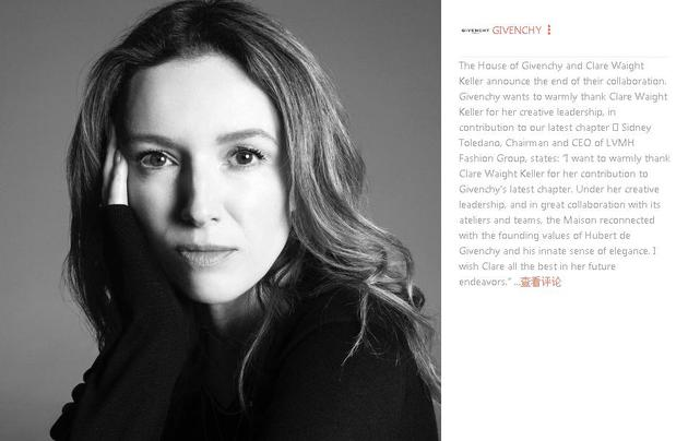 Claire  Waight  Keller离开Givenchy