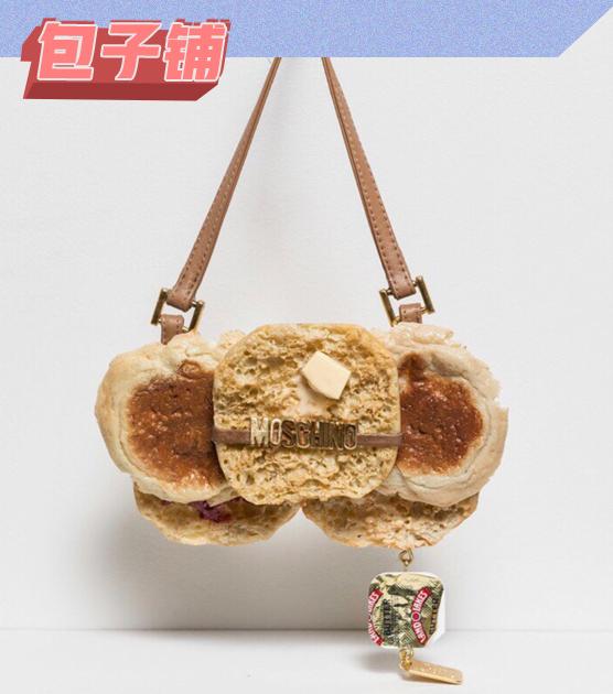 Moschino面包包