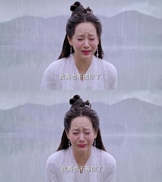 敢哭的杨紫