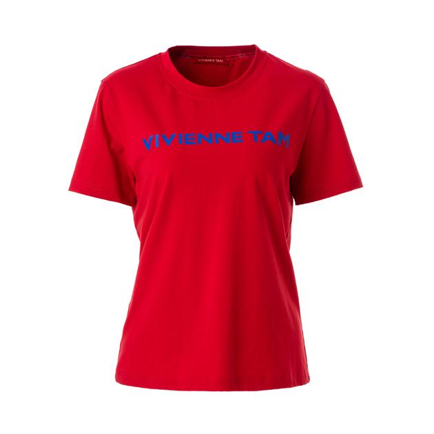 Vivienne Tam红色T恤