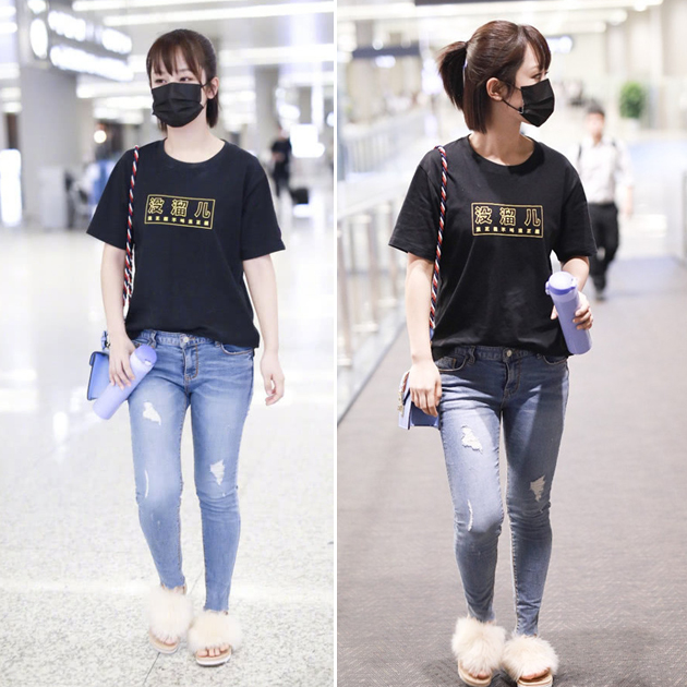 杨紫穿牛仔裤显腿粗