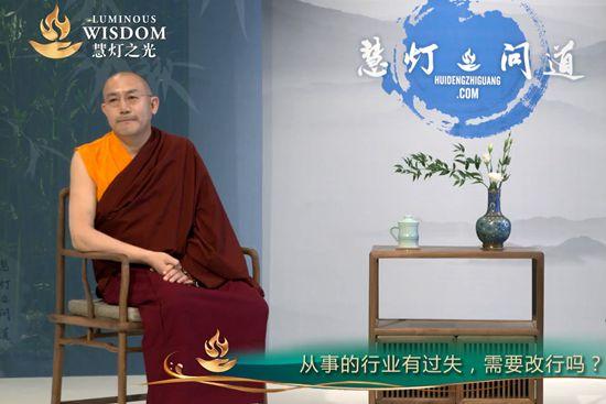 佛教徒不太适合做的工作,其中一个就是卖酒