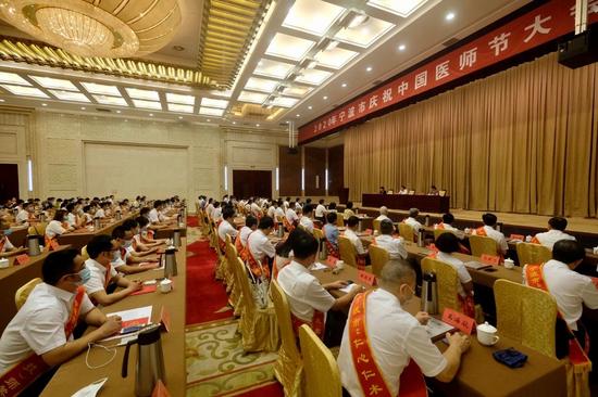 宁波召开医师节庆祝大会