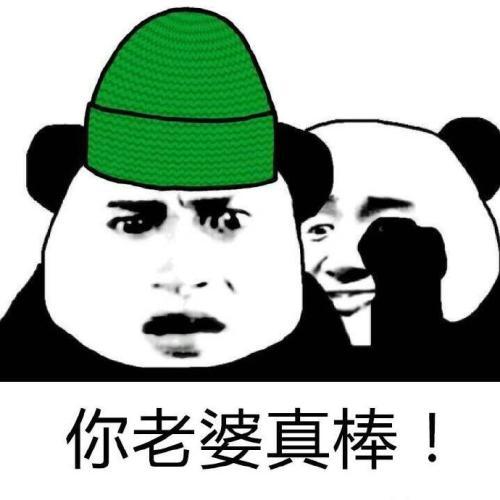 杭州1女子捡手机想和小男友套现 反被老公发现婚外情