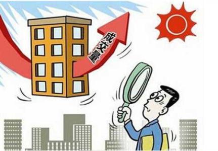 宁波上周新房市场成交1015套 中高端二手住宅成交量上升