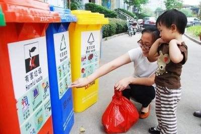 评论:推行垃圾分类要有恒心毅力