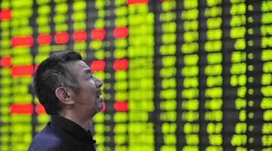 宁波上市公司被查连吃两个跌停 李冰冰任泉曾入股