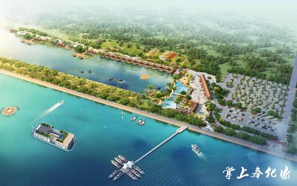 奉化风情渔港小镇将落户莼湖 沙滩烧烤海景围绕