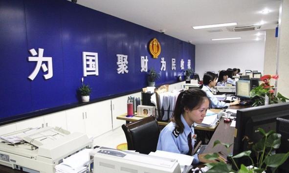 上半年宁波国税收入923.44亿元 减免税同比增三成