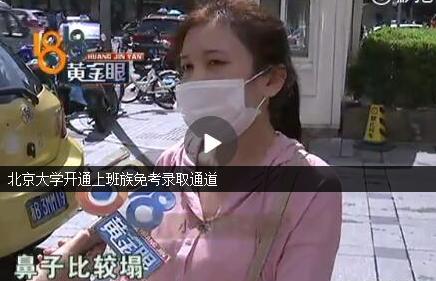 宁波一姑娘还没工作贷款7万整容 回家就后悔