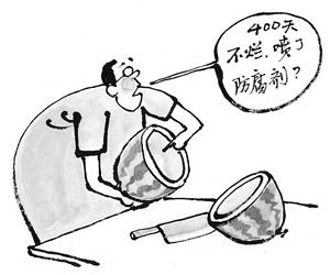 """评论:与""""西瓜不腐""""相比 谣言""""不腐""""尤需反思"""