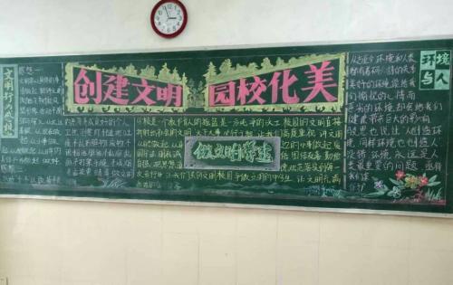 浙江第一届全国文明校园拟推荐名单公示 宁波2校上榜