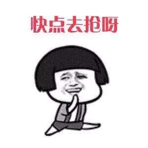 9月9日至15日甬市民去上海旅游 64家景区门票半价