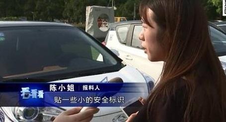 宁波一女子被困共享汽车内 砸窗获救却要赔钱