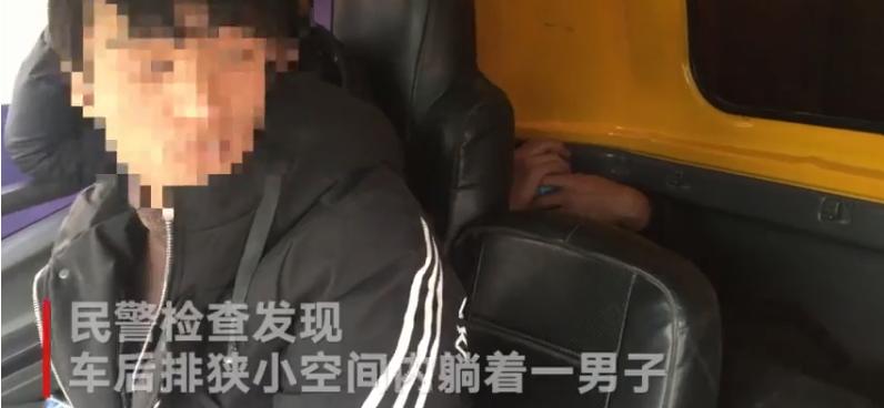 一男子因没买到火车票藏身货车回家 宁波高速安排转运