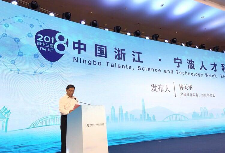 2018城市人才生态指数发布 宁波杭州成最值得关注城市