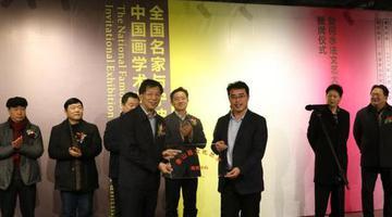11名著名画家在象山办展 用国画讲诉宁波故事