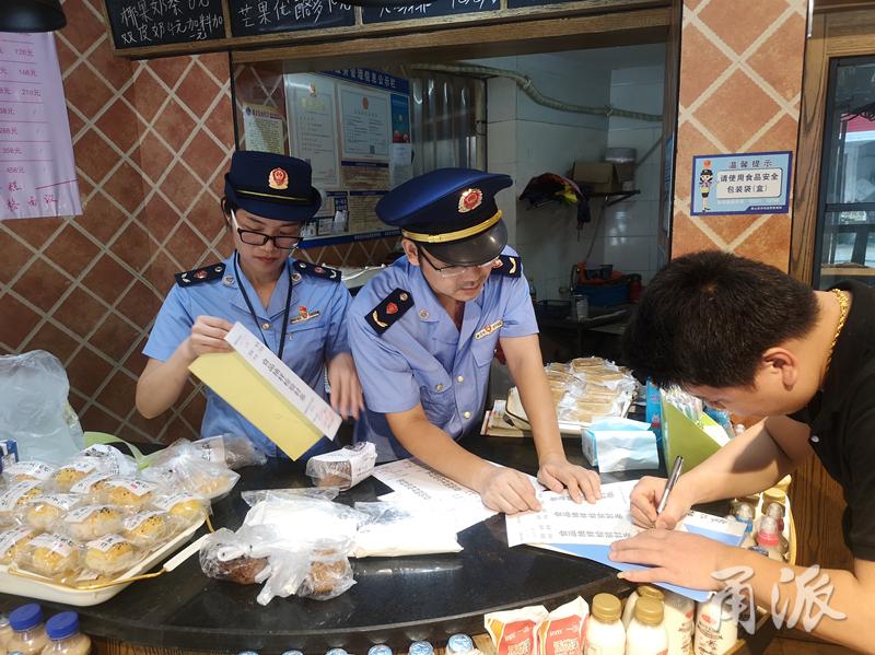 中秋节将临 宁波市面上的月饼质量总体合格率99%