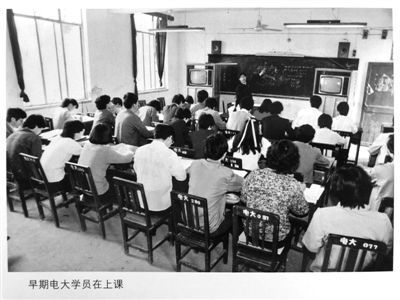 宁波电大组建者:没有围墙的大学是这样诞生的