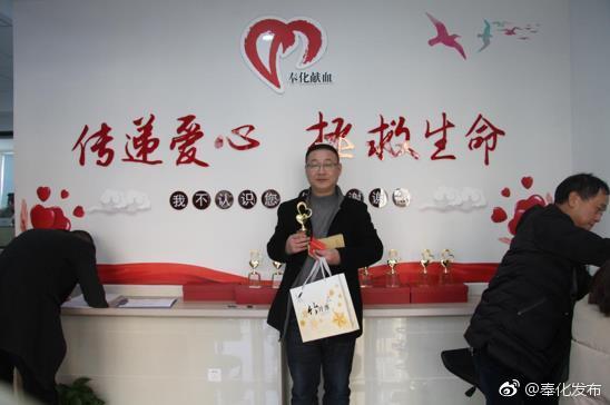 今年以来 奉化全区卫生健康系统已有368人参加无偿献血