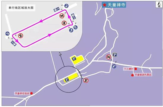 天童景区内实行单向通行,请服从现场交管人员指挥,有序通行。