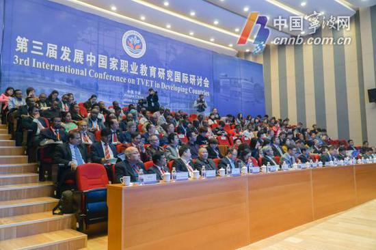 这么高大上的一次会议,为什么会放到宁波职业学院举行?