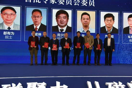 省磁性材料应用技术制造业创新中心在宁波揭牌成立