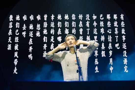 宁波香橙音乐节完美落幕 朋友圈被朴树刷屏(图)
