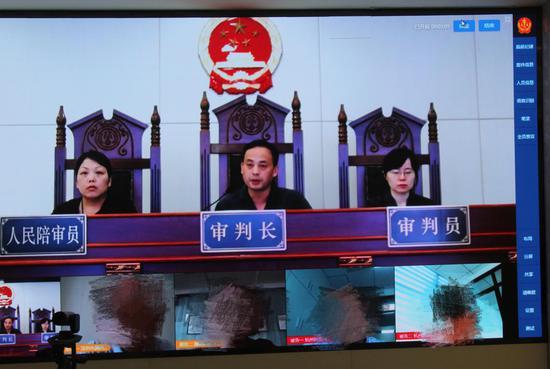 案件在线审判。 杭州铁路运输法院 供