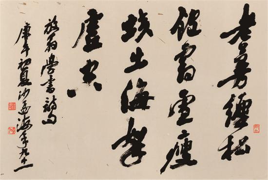图为沙孟海的书法作品。宁波美术馆供图