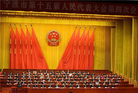 图为宁波市第十五届人民代表大会第四次会议现场。 何蒋勇 摄