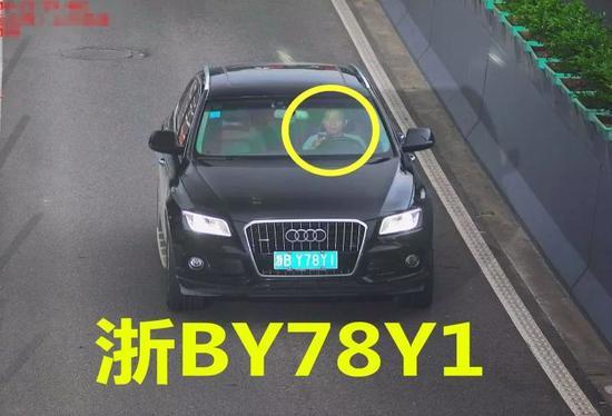 违法车辆:浙BY78Y1
