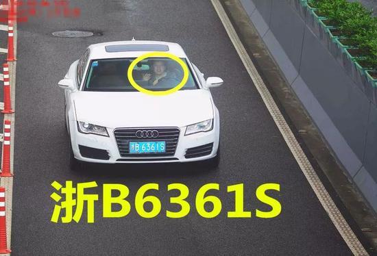 违法车辆:浙B6361S