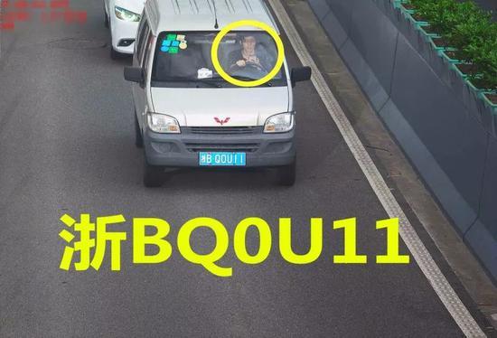 违法车辆:浙BQ0U11