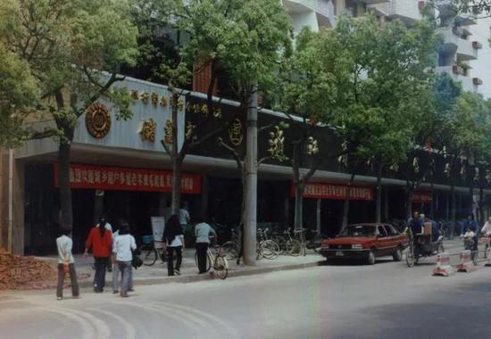 ▲1989年鄞县信用联社总部(灵桥路)