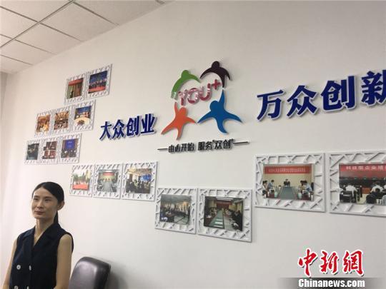 图为宁波余姚科创中心法律服务工作室 李佳赟 摄