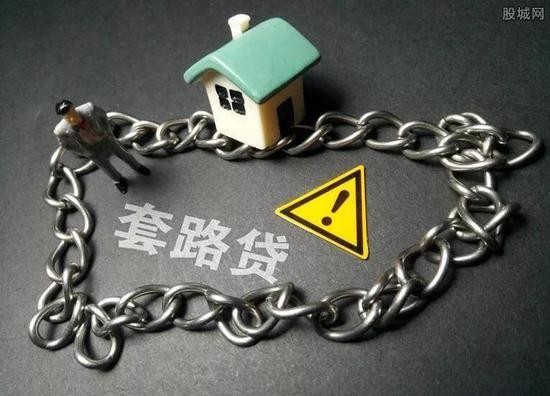 宁波破获套路贷案件447起 抓获犯罪嫌疑人648名