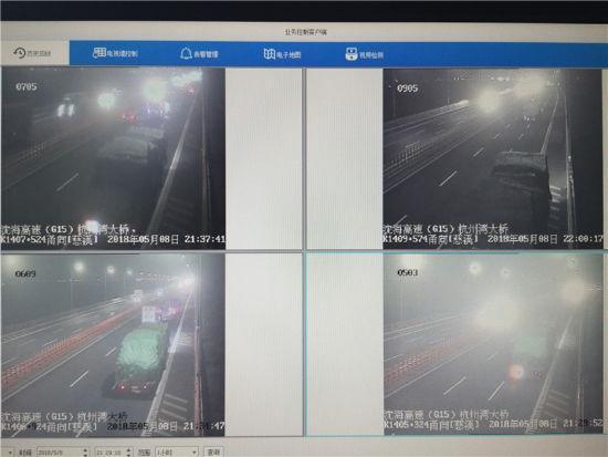 图为系统拍摄画面 宁波高速交警供图