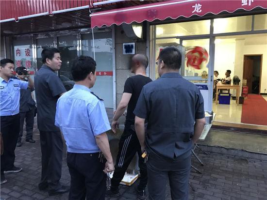图为执行活动现场 宁波市中级人民法院供图