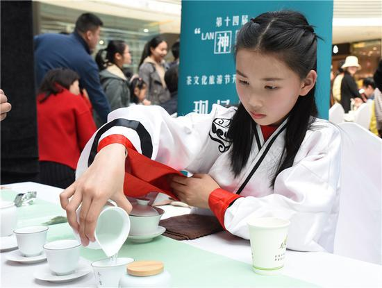 """图为:第十四届""""神奇大岚""""茶文化旅游节启幕。 何蒋勇 摄"""